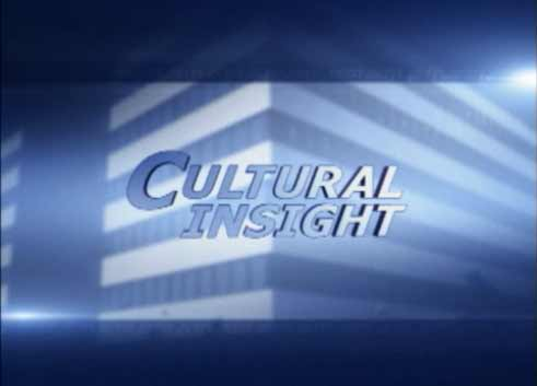 The Hartford Cultural Insight Video